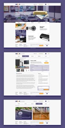 Сайт по продаже документ-камер и ламинаторов NEOR