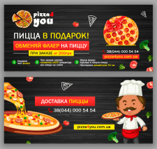 """Флаер """"Доставка пиццы"""""""