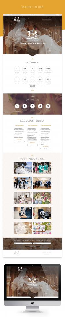 Wedding factory – лендинг
