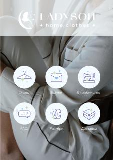 Иконки для инстаграма