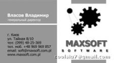визитка maxsoft