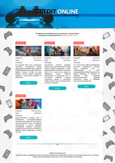 Доработка лендинг сайта на NodeJS