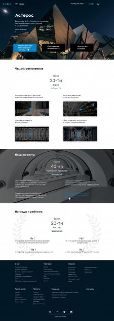 Редизайн сайта для консалтинговой компании