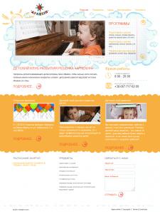 Сайт для детского клуба развития ребенка