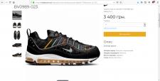Наполнение интернет-магазина обуви, OpenCart