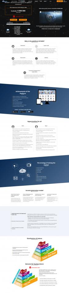 Landing page под ключ с самописной CMS