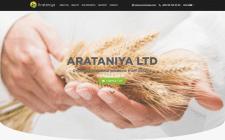 Органічні сільськогосподарські продукти з України