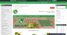 Администрирование интернет-магазина на Prom.ua