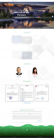 Honcharuk & Partners
