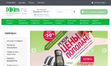 Наполнение интернет-магазина медтехники на Опенкар