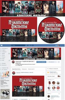 Оформление группа в вконтакте.