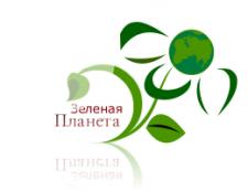 косметическая компания Зеленая планета
