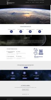 Monolith Service (личный проект)