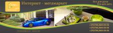 site_header