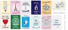 Серия открыток про Харьков