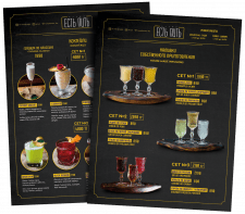 Коктейльное меню для ресторана