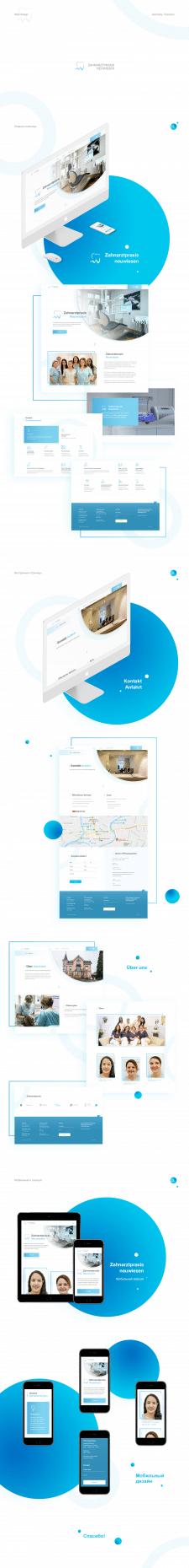 Web-design Стоматология