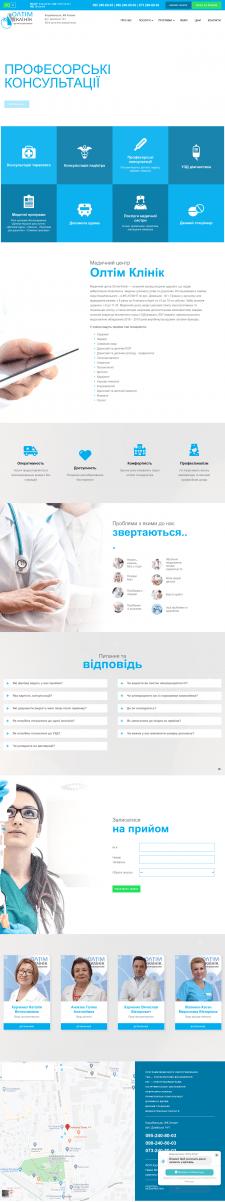 Сайт частного медицинского учреждения