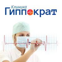 Сайт «Клиника Гипократ»