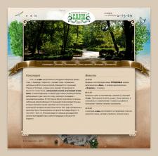Web Design #815572