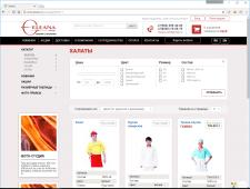 Интернет магазин http://shop.eleana.ru