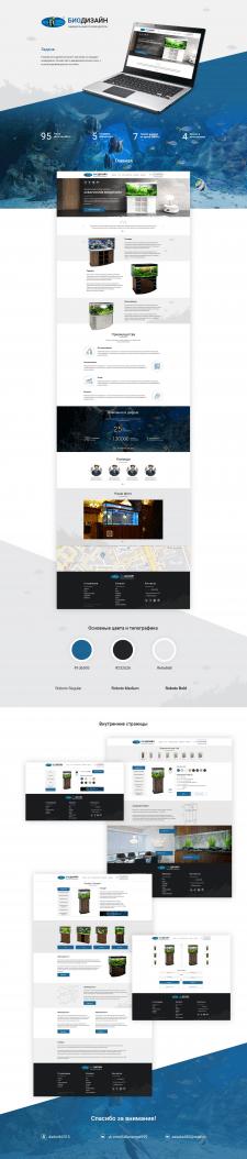 Дизайн сайта Аквариумов