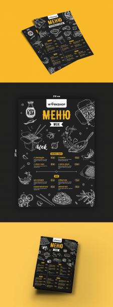 """Дизайн меню для сети фитнес клубов """"Workshop"""""""