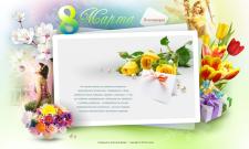 Сайт для создания открыток
