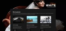 WHITESTUDIO.COM.UA