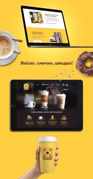 Сайт под ключ для CoffeePoint
