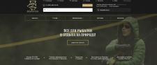 BEARFISH - Разработка сайта под ключ