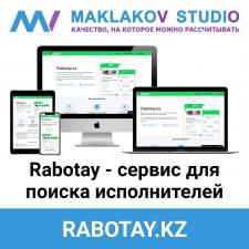 Rabotay