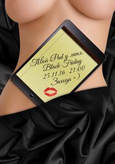 Баннер «Black Friday»