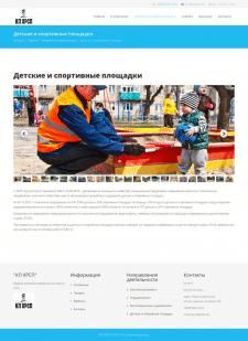 """Строительная компания """"КП ХРСП"""""""