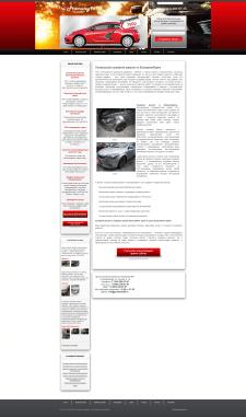 Сайт ремонта автомобилей