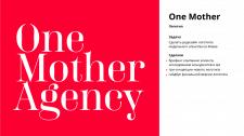 Редизайн логотипа модельного агенства