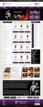 Дизайн для интернет-магазина спорт.питания