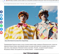 Афиша выходных: куда пойти в Киеве 28-30 июня