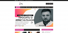 Gayvoronskaya Blog