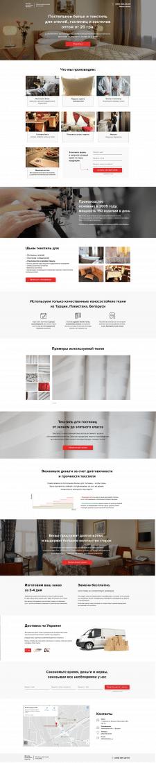 Создание дизайна для Nicola Textile