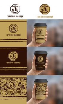 логотип и дизайн стакана
