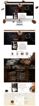 Лендинг для компании CoffeeCar