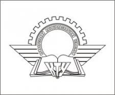 Лого университета