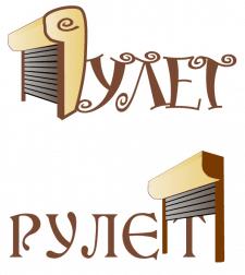 Лого для фирмы