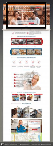 Дизайн лэндинга продажи кухонной мебели