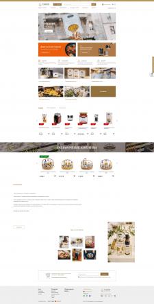 Магазин итальянских продуктов