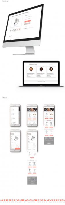 Редизайн-концепт сайта ювелирных изделий