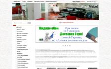 интернет-магазин Pricemebel.com