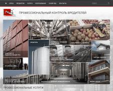 Сайт производителя инсектицидов UPECO