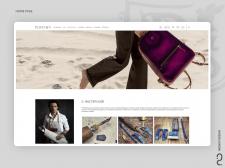 Интернет бутик дизайнерских изделий Puffin`s